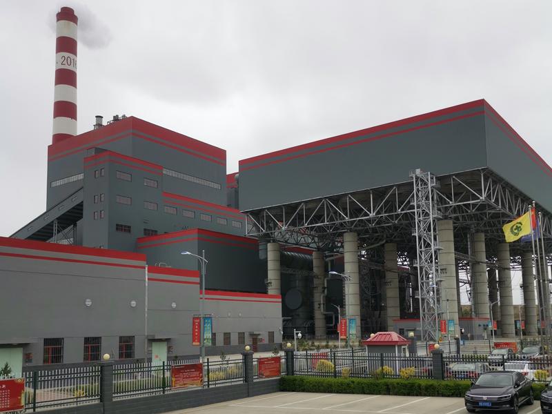 同煤集团某热电有限公司