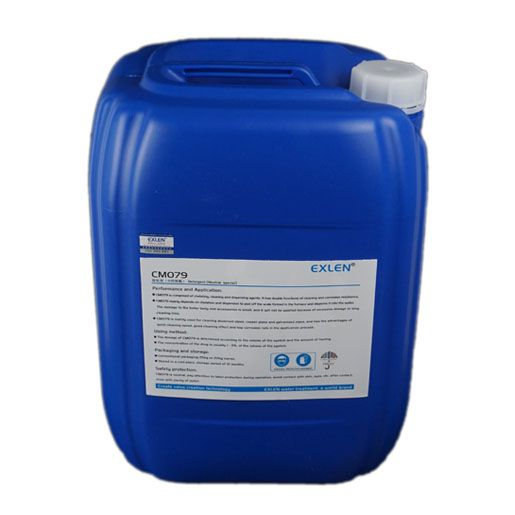 CM-079 除垢剂 (中性特配)