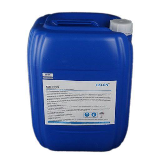 EXN-330 TRT专用缓蚀阻垢剂
