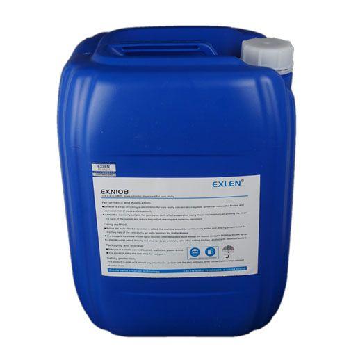 EXN-108 玉米浆阻垢分散剂
