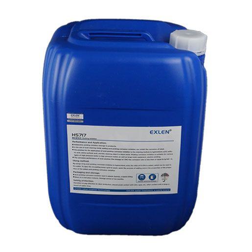 盐酸酸洗缓蚀剂_HS-717 酸洗缓蚀剂-山东艾克水处理有限公司