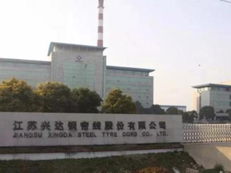 江苏兴达某钢铁集团